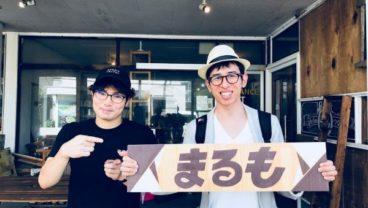 ノマド的節約術の「松本 博樹」さんとスポンサー契約を結びました!